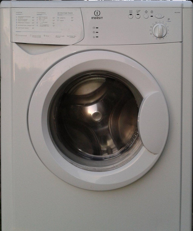 Ремонт стиральная машина samsung 105