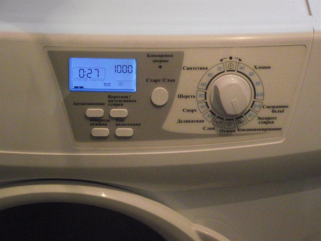 Hansa стиральные машины ремонт своими руками