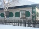 Увидеть фото Продажа домов Продам дом 35017936 в Бийске