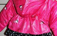 Куртка-пальто на синтепоне и меху, р, 80, 86, 92