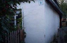 Дом 56 м? на участке 5 сот.