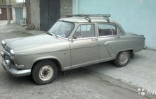 ГАЗ 21 Волга 2.4МТ, 1965, седан