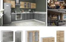 Кухня модульная The Loft