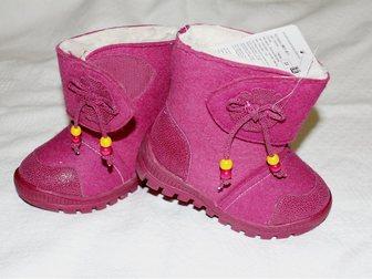 Скачать бесплатно изображение Детская обувь Сапожки зимние, р, 27,28 33794884 в Бийске