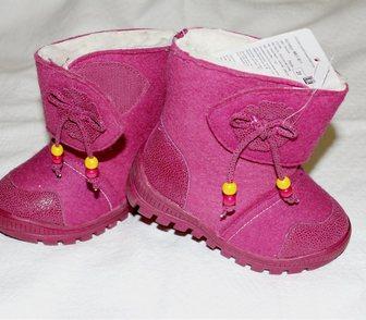 Изображение в Для детей Детская обувь Samtioni, маломерят, полностью натуральные в Бийске 1600