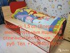 Кровать 1.5 сп