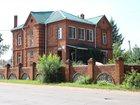 Смотреть фотографию Продажа домов Продам коттедж в г, Биробиджан, 33260101 в Биробиджане