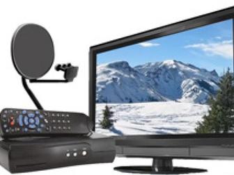 Смотреть foto  Спутниковое телевидение 37345200 в Биробиджане