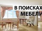 Увидеть фото Производство мебели на заказ необыкновенная корпусная мебель на заказ 36160321 в Благовещенске