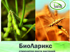 Смотреть фотографию Разное «БиоЛарикс» – стимулятор роста растений 39567993 в Благовещенске