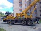 Скачать бесплатно фотографию Автогидроподъемник (вышка) Автокран XCMG 33839090 в Камышлове