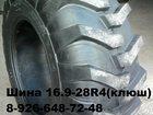 Фотография в   Шины (16. 9-28, 19. 5L-24, 18. 4-26, 12. в Братске 14740