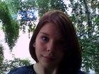Фото в Работа для молодежи Работа для подростков и школьников Здравстуйте, меня завут Елизавета мне 14 в Братске 3000