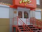 Увидеть foto  Магазин-кафетерий 39592640 в Братске