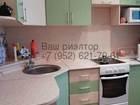Продам отличную 2-х комнатную квартиру с заменами и чистым к