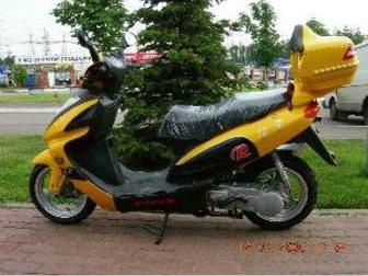 Скачать фотографию Скутеры Продам новый скутер Lifan 150T-8 32467701 в Братске