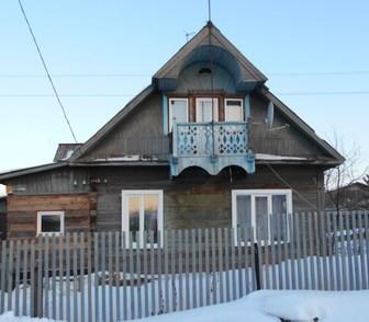Изображение в   Предлагаем к покупке хорошего брусового дома в Братске 1700000