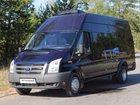 Изображение в Услуги компаний и частных лиц Ритуальные услуги Новые автомобили на базе Ford Transit, 13 в Брянске 0