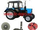 Фотография в   Запасные части для тракторов МТЗ-1221 предлагает в Брянске 11