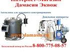 Скачать бесплатно фотографию  Домашний автоклав оптом 32671289 в Брянске