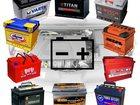 Скачать бесплатно фотографию  Покупаем отработанные аккумуляторы 33009795 в Брянске