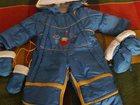 Скачать изображение Детская одежда Комбинезон 33560772 в Брянске