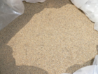 Свежее фото Строительные материалы Кварцевый песок для спортивных покрытий 36762436 в Брянске