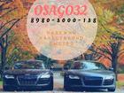 Скачать бесплатно изображение Автострахование  Страхование мотоциклов ОСАГО 66589833 в Брянске