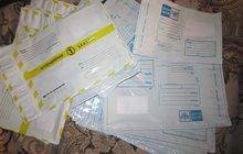 Пластиковые почтовые конверты