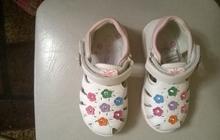 Обувь д/ девочек