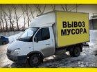 Новое изображение  вывоз мусора 39649934 в Бузулуке