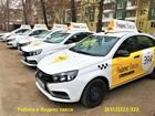 Скачать бесплатно изображение  Аренда авто на длительный срок: Lada Granta liftback 2018 г, в, 66440717 в Чебоксарах