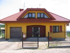 Уникальное фотографию  Строительство каркасных домов и ремонт помещений 68657865 в Чебоксарах