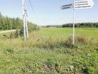 Просмотреть фото Земельные участки Участок д, Кибечкасы Чебоксарский р-он 70422982 в Чебоксарах