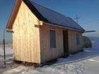 Изображение в   Продается замечательный земельный участок в Чехове-5 0