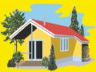 Новое фото Дома Технический план на жилой и садовый дом, строение, сооружение 67975843 в Чехове