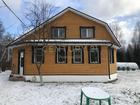 Предлагается на продажу уютный дом в черте города Чехов. Фун