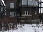 Продается оформленный дом в черте города Чехов, ул. Лосиная.