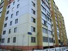 Квартиры в Челябинске