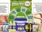 Скачать бесплатно foto Массаж Массаж, обертывание и компрессы с Бишофит 61621714 в Челябинске