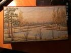 Новое фото  изделие уральских мастеров 64902928 в Челябинске