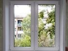 Скачать бесплатно фотографию Двери, окна, балконы Пластиковые окна (пвх евроокна) 65995372 в Челябинске