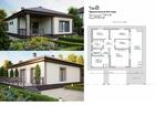 Просмотреть фотографию Дома Продам коттеджи в г, Краснодаре 66550205 в Челябинске