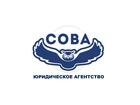 Увидеть foto  Банкротство физических лиц 67671742 в Челябинске