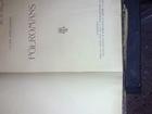 Уникальное фото  Редкая старая книга на польском Феликс Яблчинский Полроманс 67951842 в Челябинске