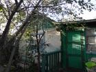 Уникальное изображение  Продам Садовый участок с домом обжитой сад Станкостроитель 1 Чурилово 68093333 в Челябинске