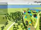 Скачать фото Земельные участки Идеальное предложение Земельный участок площадью 230 соток 68475804 в Челябинске