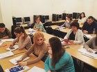 Увидеть фото  Бухгалтерские- обучающие курсы, 68595689 в Челябинске