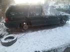 Увидеть изображение Аварийные авто Форд мондео 1 1994 г, в, , 2 литра, 136 л, с, АКПП 68648498 в Челябинске