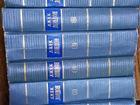 Увидеть фотографию Книги Джек Лондон 8 томов 1954 г издания 68696588 в Челябинске